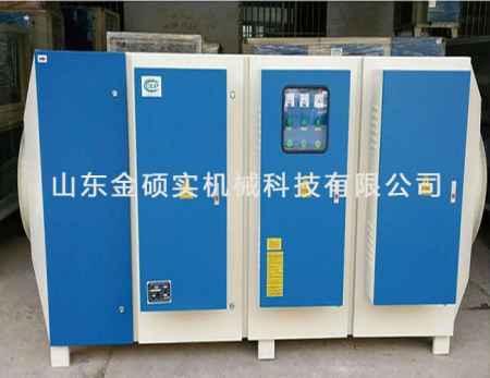 一体化复合光催化装置销售