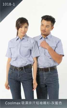 南通团体服装定做厂家
