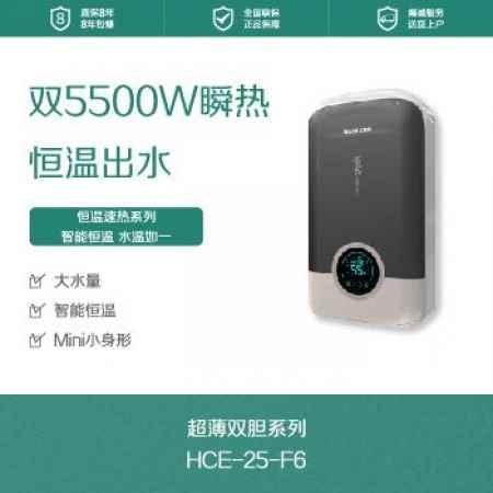 速热热水器价格