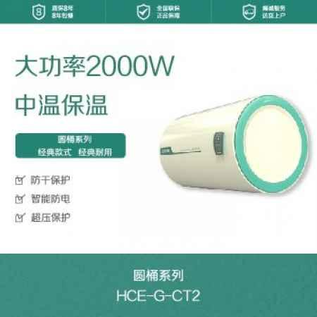 珠海电热水器价格