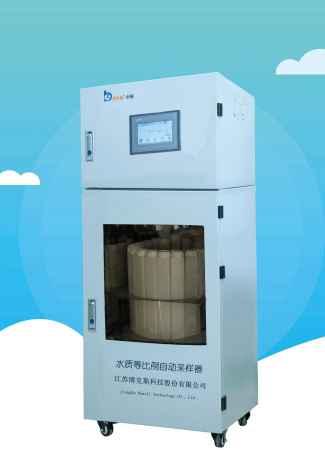 水质等比例自动采样器