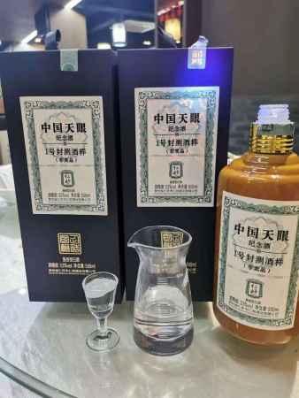 中国天眼酒不上头