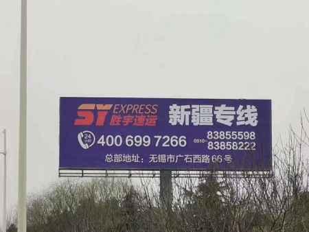 常州胜宇新疆到新疆运输