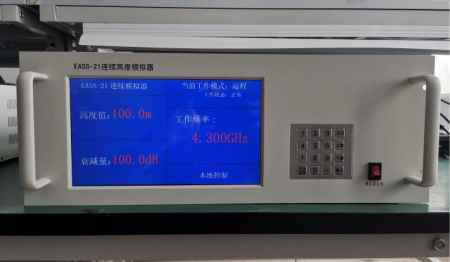 北京模拟器供应商
