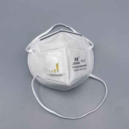 江苏潔星牌9010V型KN95折叠带阀口罩销售