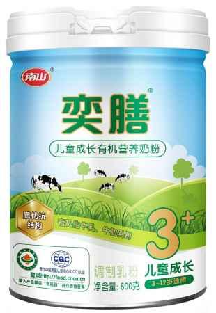 湖南奕膳儿童成长有机营养奶粉厂家