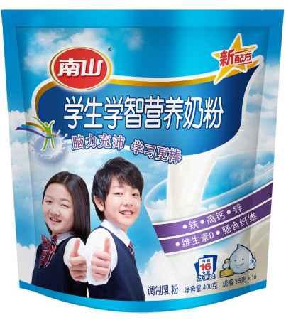 湖南学生学智营养奶粉厂家