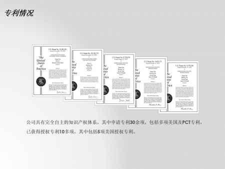 深圳触觉传感模组