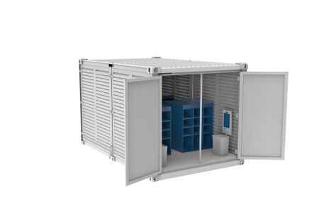 RFID智能仓库集装箱