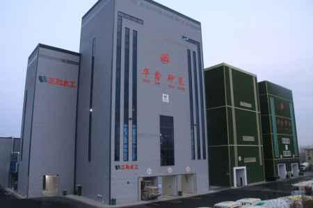 郑州三和水工环保搅拌站供应商