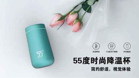 深圳红帕55度降温杯M1价格
